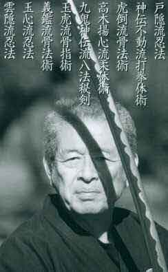 Soke Hatsumi - Head of the Bujinkan School