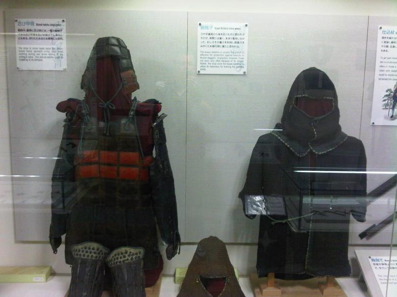 Ninja Museum - Overview of Armour